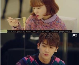 enamorarse, park bo young, and park hyung sik image