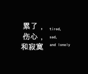 sad, black, and quotes image