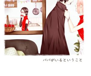 naruto, sasuke, and sasusaku image
