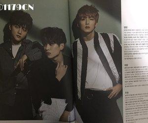 dancer, korean, and zuho image