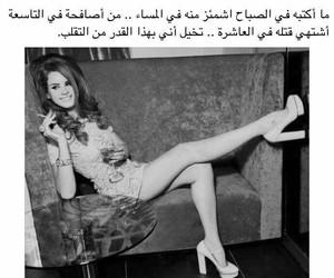 Image by Yaya Mohamed