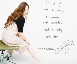 kpop, krys, and jsj image