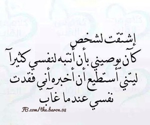 quotes, عشق ،, and love image