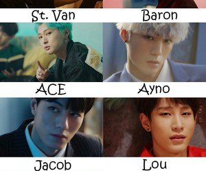 dance with me, kpop, and members image