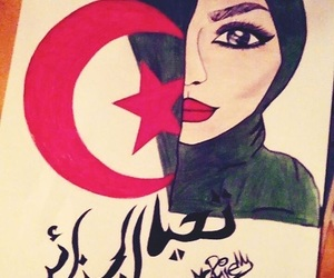 amour, art, and algerie image