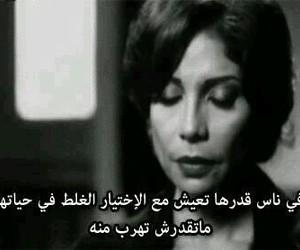 مصرى, سينما, and غلط image