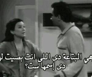 سينما, غيره, and سعاد حسنى image