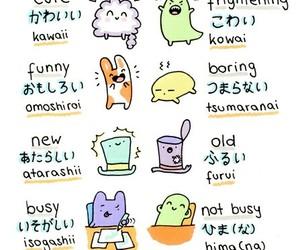japanese, japan, and kawaii image