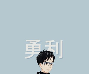 anime, wallpaper, and yuri on ice image