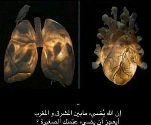 allah, islamic, and عًراقي image
