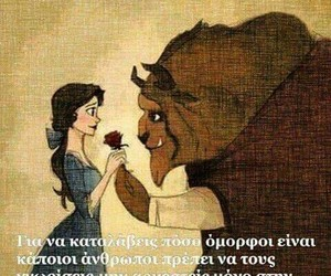 greek, quotes, and disney image