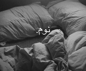 sleep and عربي image