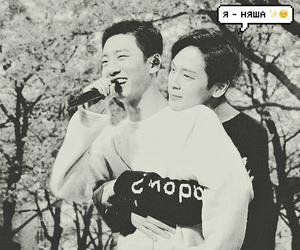 b.a.p, yongguk, and himchan image