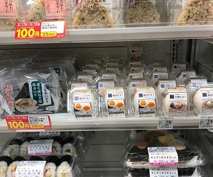 aesthetic, food, and japan image