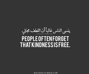 free, kindness, and arabic image