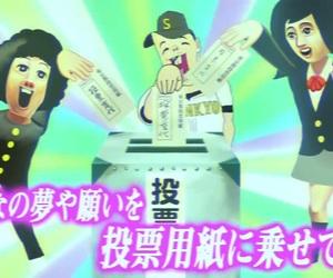 サブカル, ジワる, and オモシロ image