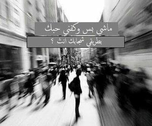 اناني, ﺍﻏﺎﻧﻲ, and عًراقي image