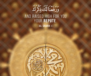 allah, design, and muhammad image