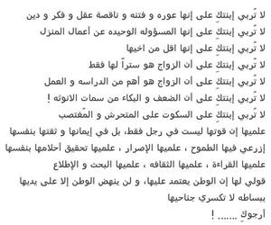 الثقافة, البكاء, and الانوثة image