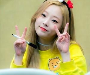 k-pop, eunwoo, and pledis girlz image