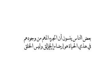 الله image