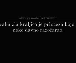 quote, kraljica, and balkan image
