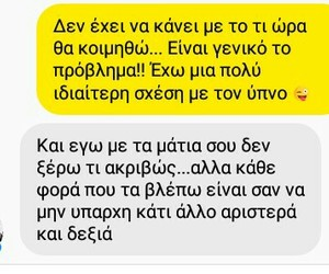 greek, messenger, and quotes image