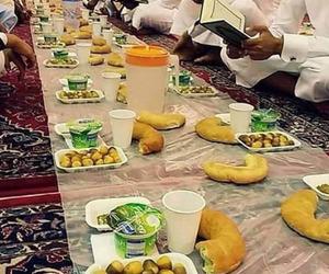 Ramadan, fasting, and madinah image