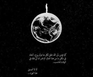 كآبة, ليلٌ, and عبارات image