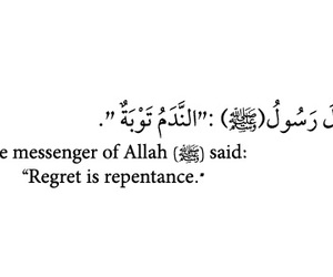 allah islam god and الله الاسلام صدقه اجر image