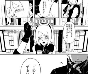 haruno sakura, sakura haruno, and hatake kakashi image