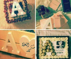 a, حُبْ, and عبارات image