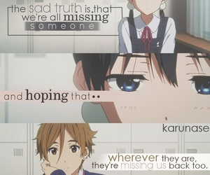 anime, tamako market, and couple image