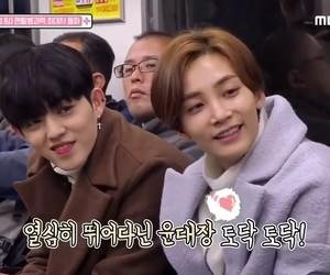 Seventeen, svt, and seungcheol image