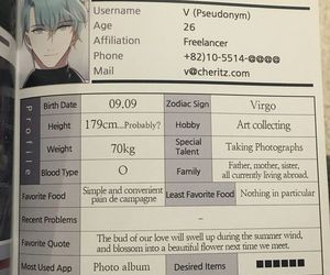 252 images about Mystic Messenger on We Heart It | See more