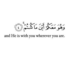 quran, verse, and alquran image