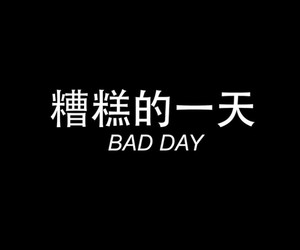 black and bad day image