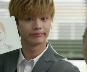 sungjae, btob, and who are you image