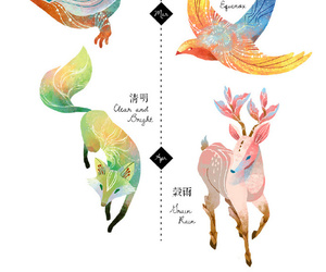animals, art, and beautiful image