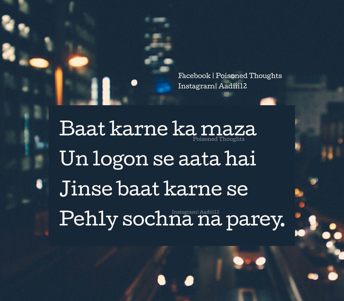 734 images about shayri on We Heart It   See more about urdu