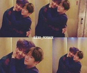 best couple, friendship, and bias image