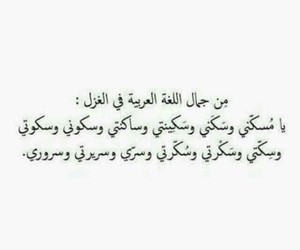 quotes, سكِر, and cute image