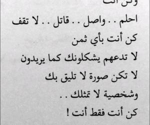 Image by Tlemsani Amel