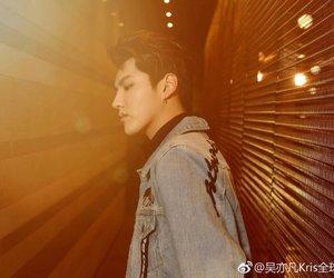 exo and kris wu image