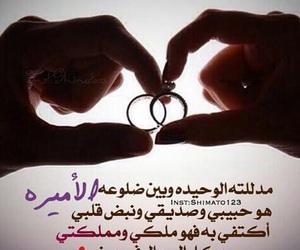 Image by Batoul~بتول