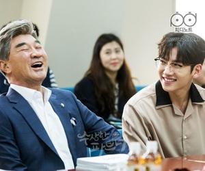 Korean Drama, kdrama, and korean actor image