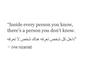quotes, true, and inside image