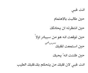 حُبْ, تواضع, and بكاء image