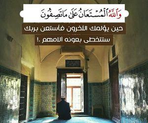Image by Hamed salem