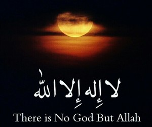 allah, inspiration, and blessings image